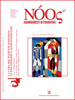 2007 Vol. 13 N. 2 Aprile-GiugnoLa cura del paziente ossessivo: le psicoterapie e altri interventi