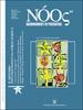 2006 Vol. 12 N. 2 Aprile-GiugnoIl disturbo post-traumatico da stress (parte I)