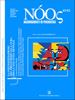 2005 Vol. 11 N. 3 Luglio-SettembreLa stigmatizzazione. Dal pregiudizio alla cura della malattia mentale