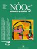2008 Vol. 14 N. 2 Aprile-GiugnoNuove dipendenze. Eziologia, clinica e trattamento delle dipendenze