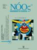2009 Vol. 15 N. 1 Gennaio-MarzoAnoressia e bulimia nervosa