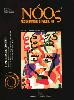 1995 Vol. 1 N. 1 Gennaio-MarzoDepressione cronica