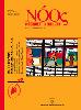 1997 Vol. 3 N. 2 Aprile-GiugnoRIABILITAZIONE PSICHIATRICA E SOCIALE