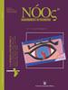 2001 Vol. 7 N. 3 Luglio-SettembreLA PERIZIA PSICHIATRICA